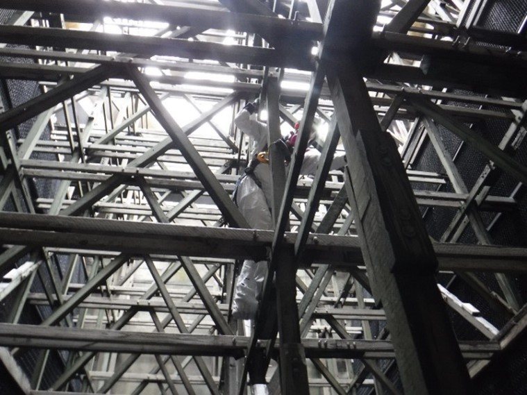 Part 2: Industrial Cooling Tower Inspection